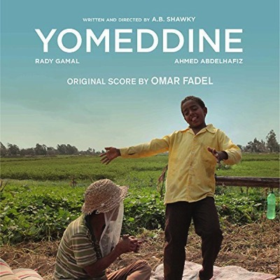 bo yomeddine