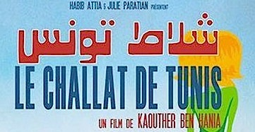 Benjamin Violet (LE CHALLAT DE TUNIS) #Cannes2014 #ACID