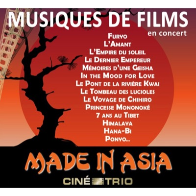 ,@, - Ciné-Trio #40 : Made In Asia