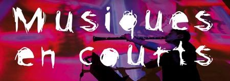 Appel à candidatures : Musiques en courts, concours de composition de musique de courts métrages.