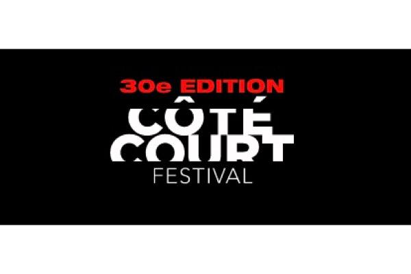serero,hojeij,maison-du-film-court,sacem,klotz,malaussena,levy-e,benoit_basirico,@, - Côté Court 2021 : Tables rondes sur la musique au Festival du court-métrage de Pantin