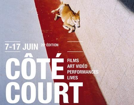 rebotier,@,williams-frank, - Côté Court 2017, le festival du court-métrage de Pantin
