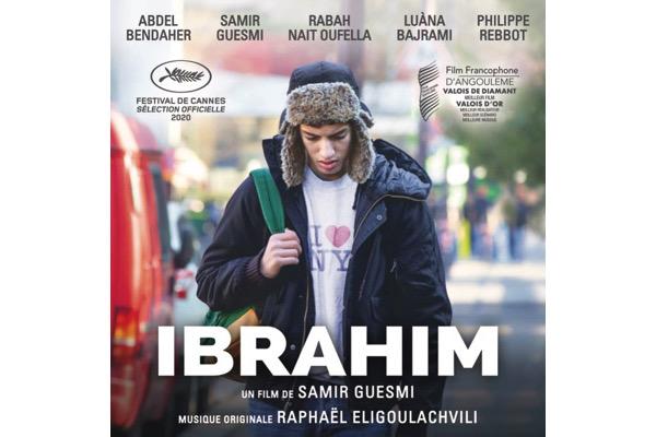 ibrahim2020082814,elig-raphael, - Interview B.O : Samir Guesmi & Raphael Elig (le piano d'appartement de IBRAHIM)