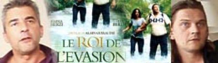 guiraudie-ent20090716,boussiron,roi_de_levasion, - Interview Alain Guiraudie et Xavier Boussiron / LE ROI DE L'ÉVASION