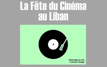 La Fête du Cinéma au Liban : Table Ronde Musique de film