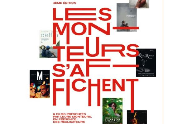 ,@,neveux,ciampi, - Table Ronde au Festival Les Monteurs s'affichent : La musique au montage
