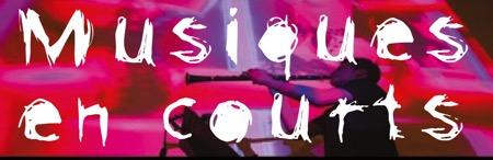 bernard-jm,@, - Musiques en courts de Sceaux 2018 : Concours de composition de musique de films et Ciné-concert du filmAU BONHEUR DES DAMESde Julien Duvivier