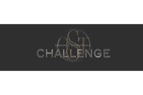 Original SoundTrack Challenge 2021 : les Lauréats