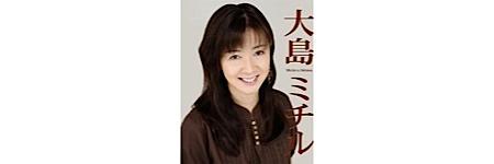 oshima,@, - Michiru Oshima en concert à Paris