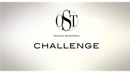 ,@, - Original SoundTrack Challenge (OST Challenge) - Concours International de Composition Musicale pour le Film