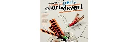 villiani,@, - Ciné-concert de court-métrages au 8e Festival Paris Courts Devant
