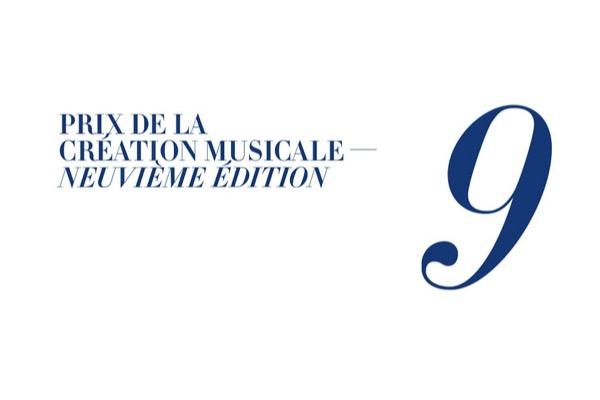 bazbaz,en-liberte,@, - Camille Bazbaz et Fredrika Stahl lauréats aux Prix de la Création Musicale 2019