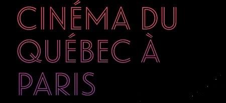 18e Cinéma du Québec à Paris : leçon de musique avec Carole Laure et Lewis Furey