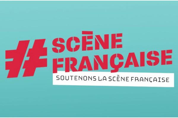 ,@,sacem, - Cinezik appuie l'initiative de la Sacem et soutient les artistes impactés par l'épidémie !