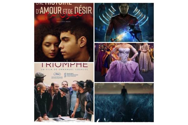 Quelles musiques dans les films et séries à découvrir la semaine du 1er septembre 2021 ?